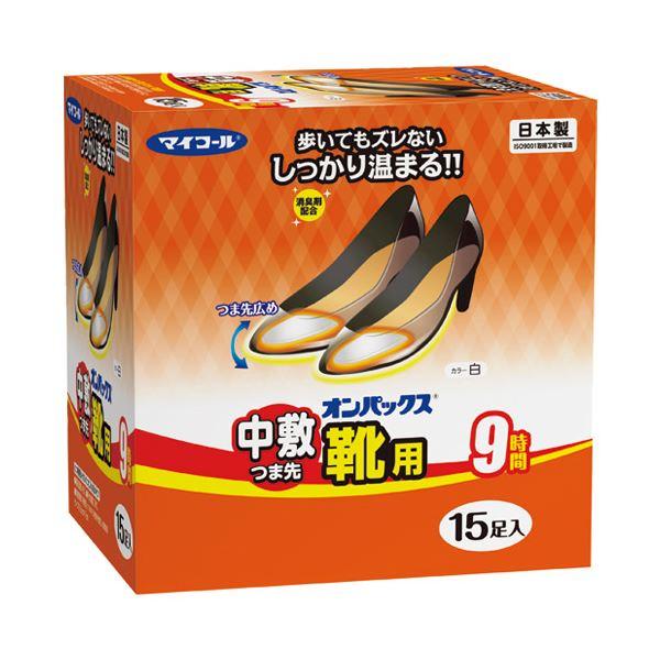(まとめ) エステー オンパックス 中敷つま先靴用 15足入〔×10セット〕【代引不可】【北海道・沖縄・離島配送不可】