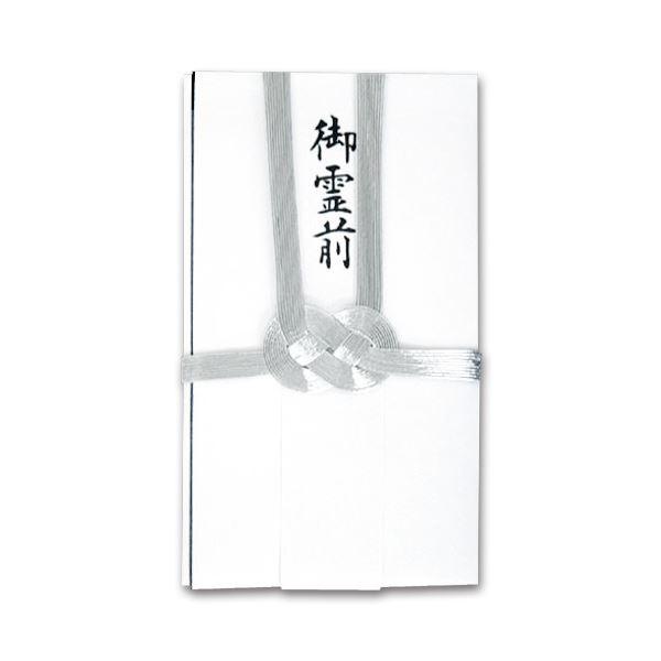 (まとめ) 双銀10本 金封 短冊付 E-160 1枚 〔×50セット〕【代引不可】【北海道・沖縄・離島配送不可】