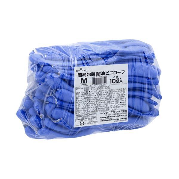 (まとめ)ショーワグローブ 簡易包装 耐油ビニローブ10双 M〔×5セット〕【代引不可】【北海道・沖縄・離島配送不可】
