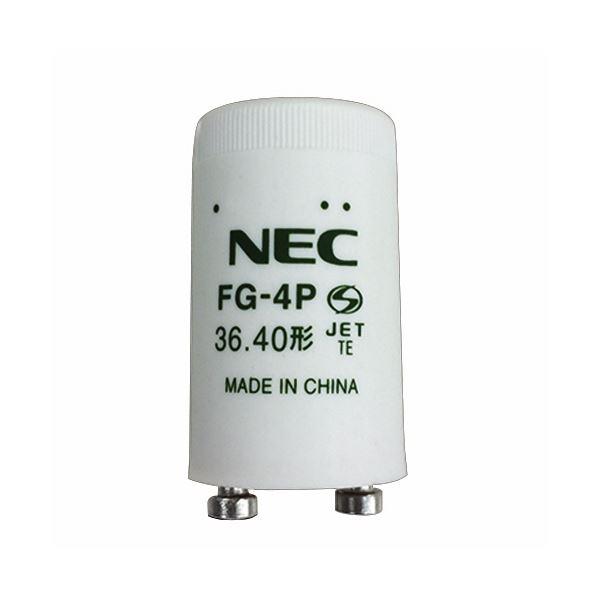 (まとめ) NEC グロースタータ P21口金FG-4P-C 1セット(25個) 〔×5セット〕【代引不可】【北海道・沖縄・離島配送不可】