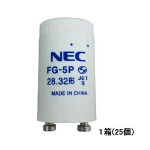 (まとめ) NEC グロースタータ P21口金FG-5P-C 1セット(25個) 〔×5セット〕【代引不可】【北海道・沖縄・離島配送不可】