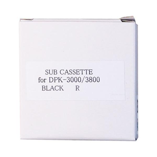 (まとめ) DPK3800 サブカセット 汎用品 黒 1本 〔×10セット〕【代引不可】【北海道・沖縄・離島配送不可】