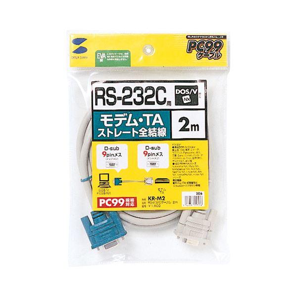 (まとめ) サンワサプライ RS-232Cケーブルモデム・TA用 D-Sub9pinメス 2.0m KR-M2 1本 〔×10セット〕【代引不可】【北海道・沖縄・離島配送不可】
