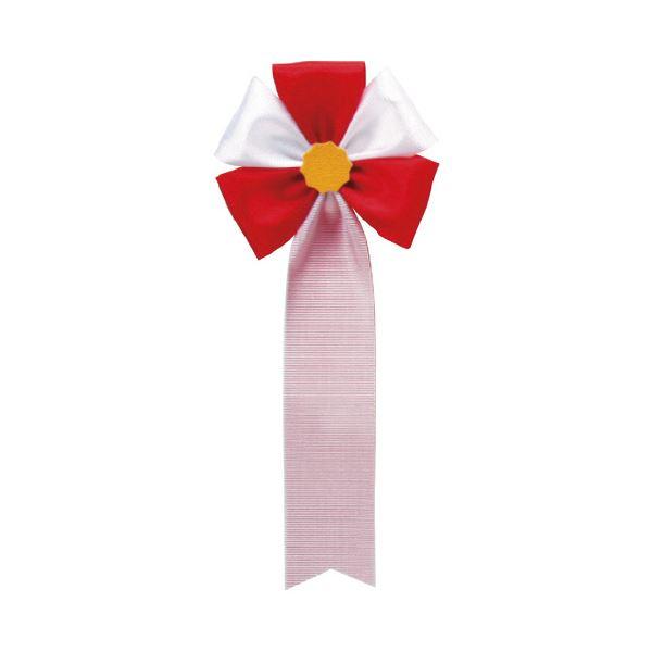 (まとめ)徽章リボン五方リボン 459-007 赤〔×50セット〕【代引不可】