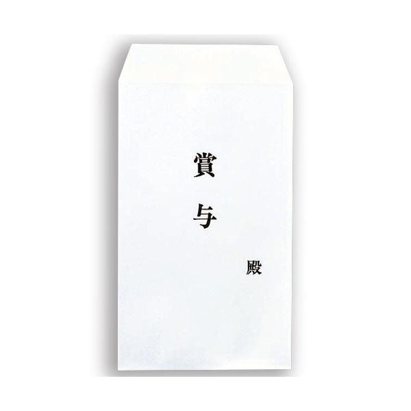 (まとめ) ピース 賞与用封筒 角8 100g/m2 ホワイト テープのり付 836 1パック(100枚) 〔×10セット〕【代引不可】【北海道・沖縄・離島配送不可】