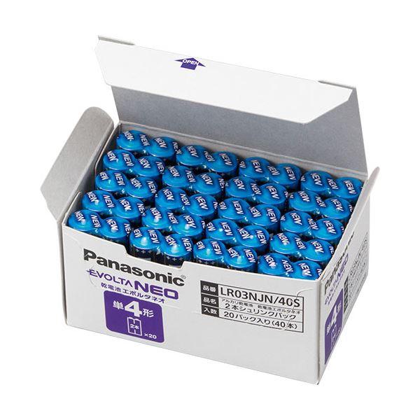 (まとめ)パナソニック アルカリ乾電池EVOLTAネオ 単4形 LR03NJN/40S 1箱(40本)〔×3セット〕【代引不可】【北海道・沖縄・離島配送不可】