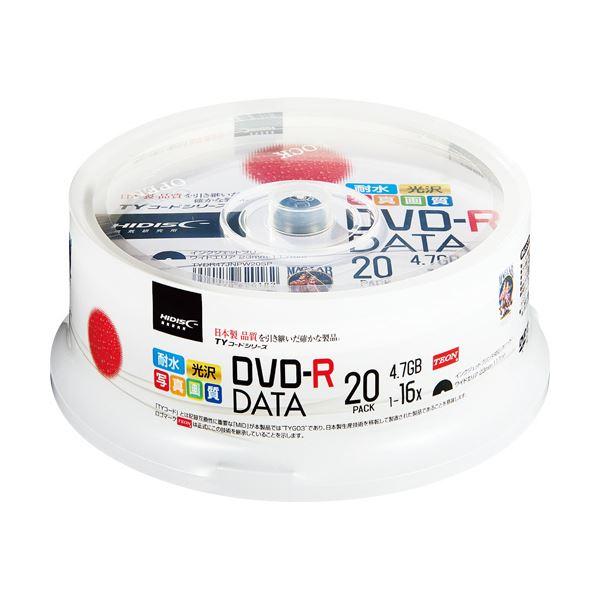 (まとめ) ハイディスク データ用DVD-R4.7GB 16倍速 ホワイトワイドプリンタブル スピンドルケース TYDR47JNPW20SP1パック(20枚) 〔×10セット〕【代引不可】【北海道・沖縄・離島配送不可】