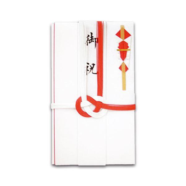 (まとめ) 赤白7本 金封 短冊付 E-651 1セット(10枚) 〔×10セット〕【代引不可】【北海道・沖縄・離島配送不可】
