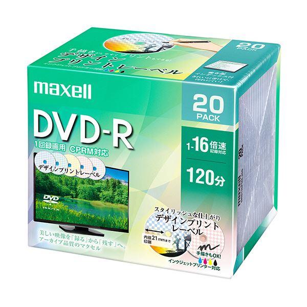 (まとめ) マクセル 録画用DVD-R 120分1-16倍速 カラーワイドプリンタブル(5色カラーMIX) 5mmスリムケース DRD120PME.20S1パック(20枚:各色4枚) 〔×10セット〕【代引不可】【北海道・沖縄・離島配送不可】