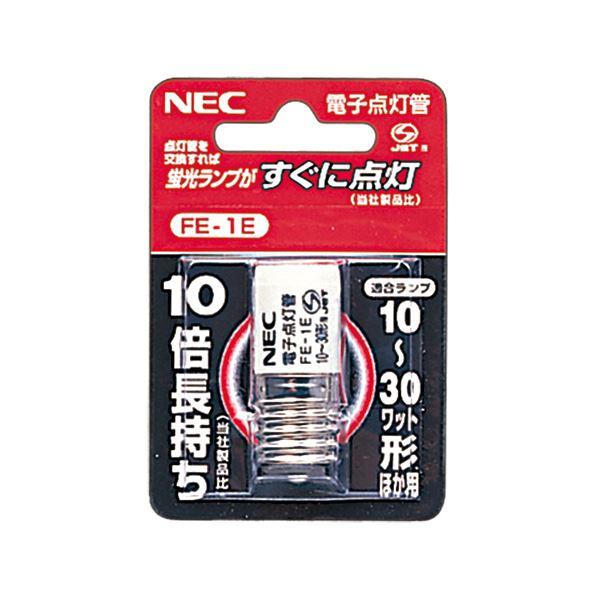 (まとめ) NEC 電子スタータ FE-1E1個 〔×30セット〕【代引不可】【北海道・沖縄・離島配送不可】