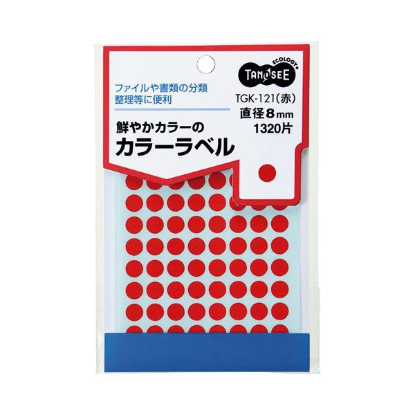 (まとめ) TANOSEE カラー丸ラベル 直径8mm 赤 1パック(1320片:88片×15シート) 〔×50セット〕【代引不可】【北海道・沖縄・離島配送不可】