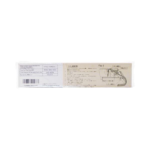(まとめ) 富士通 サブカセット DPK24E 黒0322510 1本 〔×10セット〕【代引不可】【北海道・沖縄・離島配送不可】