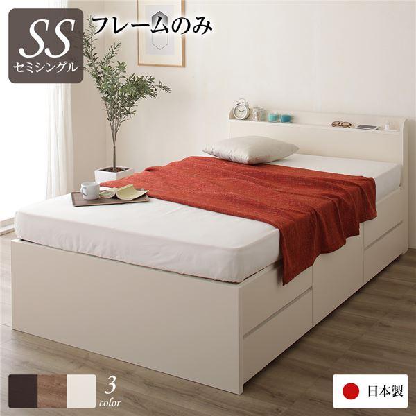 【送料無料】薄型宮付き 頑丈ボックス収納 ベッド セミシングル (フレームのみ) アイボリー 日本製 引き出し5杯【代引不可】