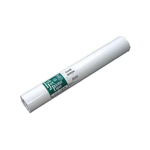 桜井 エココート紙IJ80 A1ロール594mm×50m CIJ40B 1箱(2本)【代引不可】