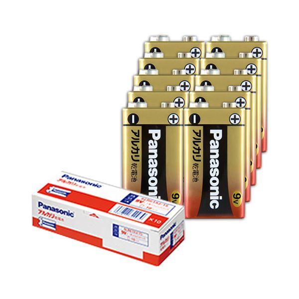 (まとめ)パナソニック アルカリ乾電池 9V形6LR61XJ/1S 1セット(10本)〔×3セット〕【代引不可】【北海道・沖縄・離島配送不可】