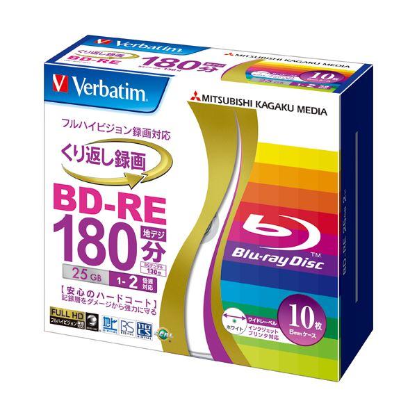 (まとめ) バーベイタム 録画用BD-RE 25GB 2倍速 ワイドプリンターブル 5mmスリムケース VBE130NP10V1 1パック(10枚) 〔×10セット〕【代引不可】【北海道・沖縄・離島配送不可】