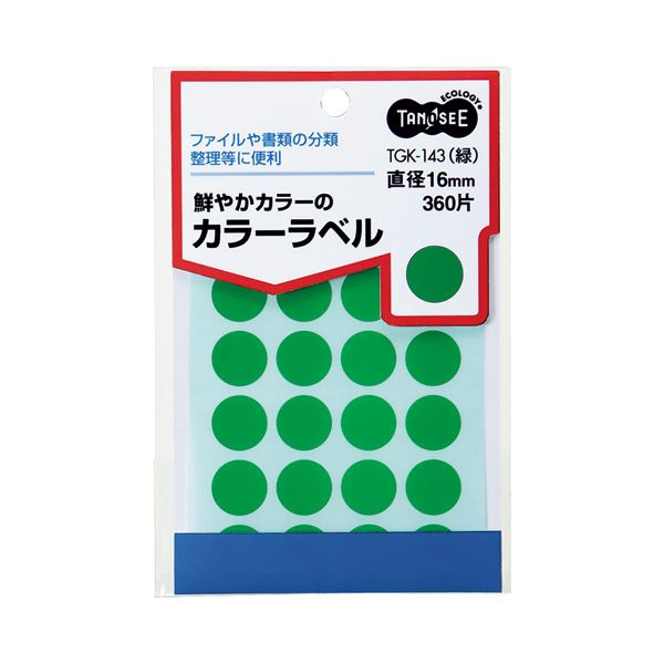 (まとめ) TANOSEE カラー丸ラベル 直径16mm 緑 1パック(360片:24片×15シート) 〔×50セット〕【代引不可】【北海道・沖縄・離島配送不可】