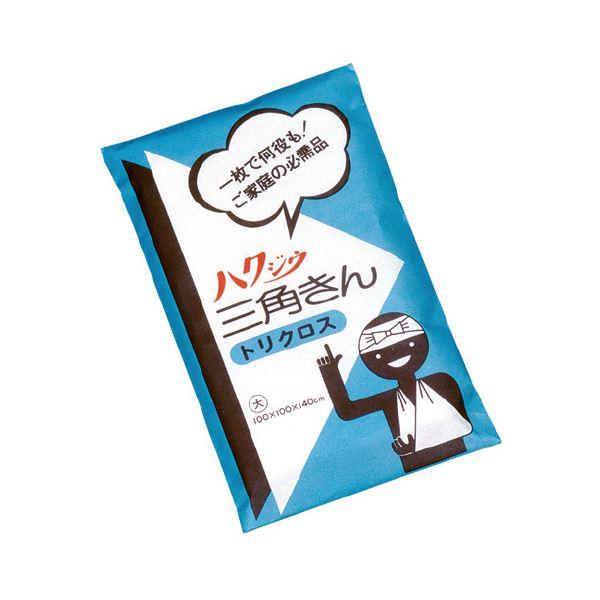 (まとめ)三角巾 大〔×30セット〕【代引不可】【北海道・沖縄・離島配送不可】