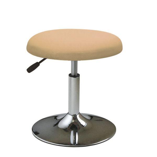 【送料無料】丸椅子/パーソナルチェア 〔アイボリー×クロームメッキ〕 幅40cm 日本製 スチール 『コーンワイドスツール』【代引不可】