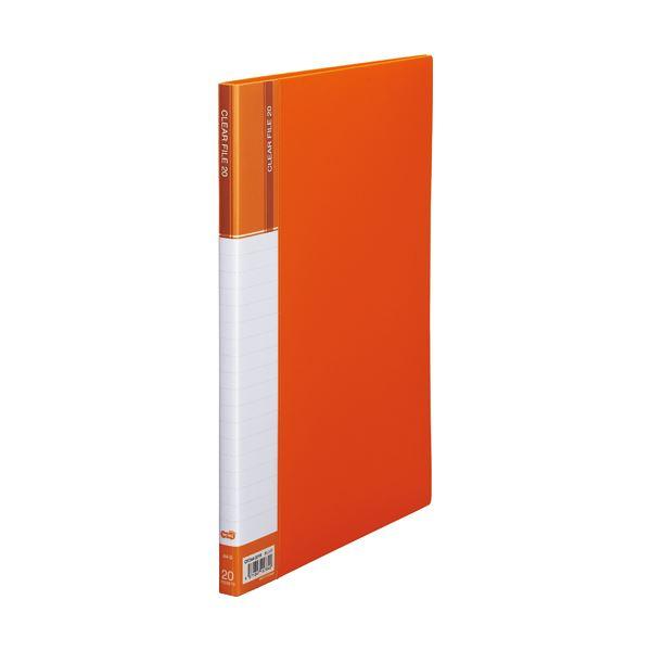(まとめ) TANOSEE クリヤーファイル(台紙入) A4タテ 20ポケット 背幅14mm オレンジ 1セット(10冊) 〔×5セット〕【代引不可】【北海道・沖縄・離島配送不可】