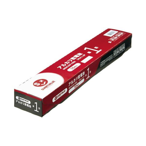 (まとめ) スマートバリュー アルカリ乾電池!) 単1×10本 N221J-2P-5〔×5セット〕【代引不可】【北海道・沖縄・離島配送不可】