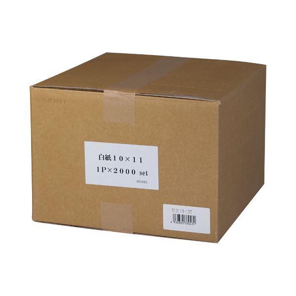(まとめ) 小林クリエイト 白紙フォーム 10×11インチ 1P V1011B-1DT 1箱(2000枚) 〔×5セット〕【代引不可】【北海道・沖縄・離島配送不可】