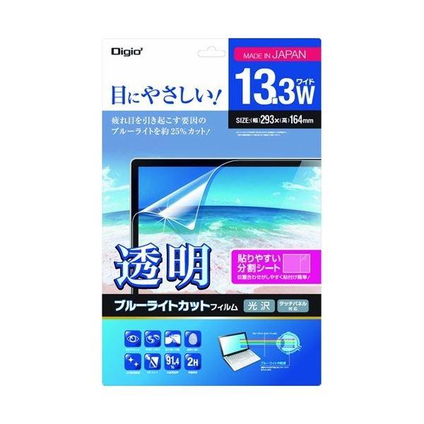 (まとめ) ナカバヤシ透明ブルーライトカットフィルム ノートPC 13.3ワイド用 SF-FLKBC133W 1枚 〔×5セット〕【代引不可】【北海道・沖縄・離島配送不可】