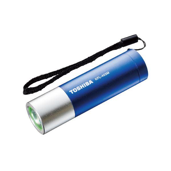 (まとめ)東芝 LEDミニカラ―ライト KFL-403M ブルー 5本〔×5セット〕【代引不可】【北海道・沖縄・離島配送不可】