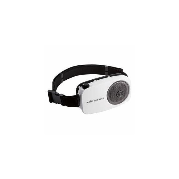 【送料無料】Audio-Technica オーディオテクニカ ハンズフリー拡声器 ATPSP404【代引不可】