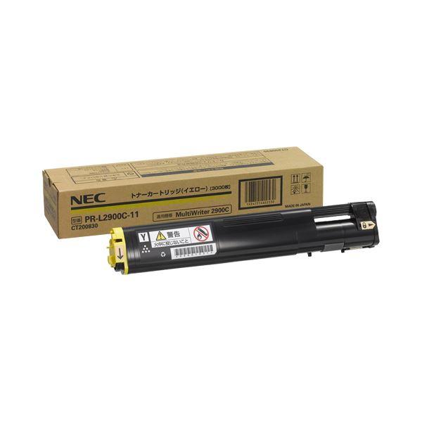 (まとめ)NEC トナーカートリッジ 3K イエロー PR-L2900C-11 1個〔×3セット〕【代引不可】【北海道・沖縄・離島配送不可】