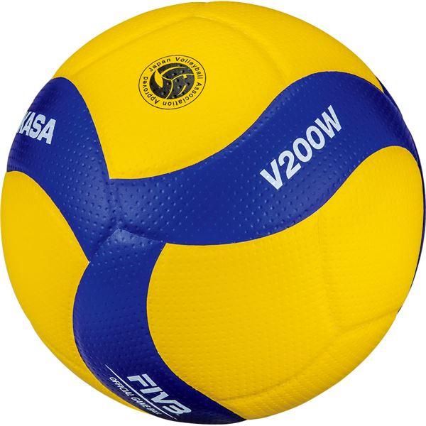 MIKASA(ミカサ)バレーボール5号球 国際公認球 FIVB主催大会使用球〔V200W〕【代引不可】
