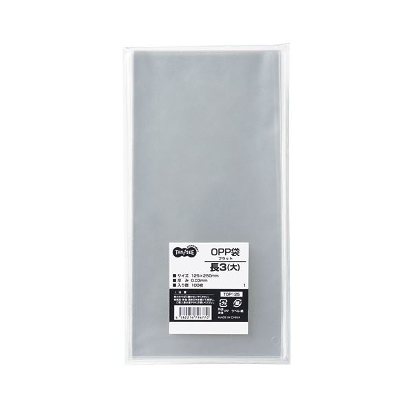 (まとめ) TANOSEE OPP袋 フラット 長3(大) 125×250mm 1パック(100枚) 〔×30セット〕【代引不可】【北海道・沖縄・離島配送不可】