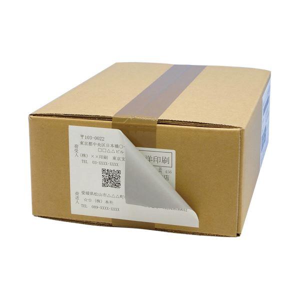 【送料無料】東洋印刷レーザープリンタ対応訂正用ラベル A4 ノーカット 裏面スリット縦 1本入 CLT-7 1箱(500シート:100シート×5冊)【代引不可】