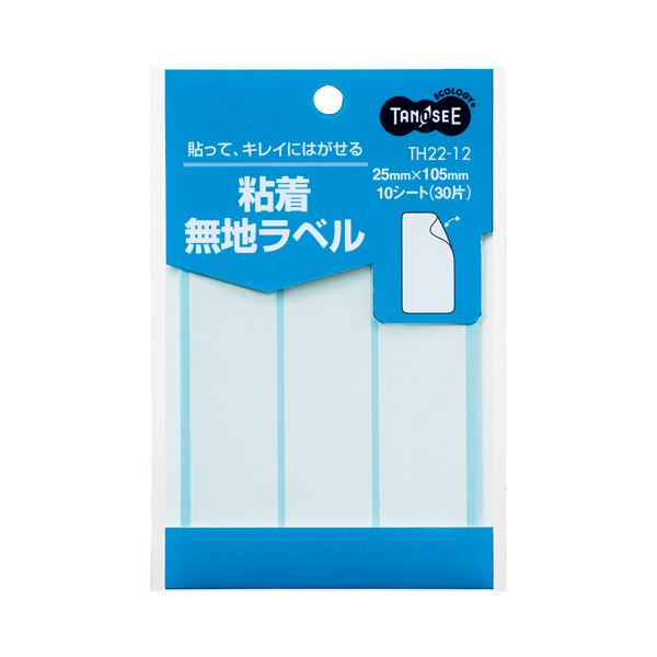 (まとめ) TANOSEE 貼ってはがせる無地ラベル 25×105mm 1パック(30片:3片×10シート) 〔×100セット〕【代引不可】【北海道・沖縄・離島配送不可】