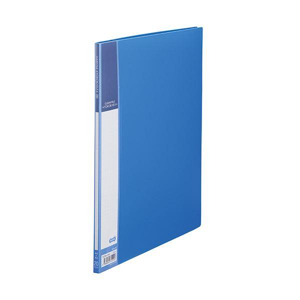 (まとめ) TANOSEE書類が入れやすいクリヤーファイル「ヨコカラ」 A4タテ 20ポケット 背幅8mm ブルー 1冊 〔×50セット〕【代引不可】