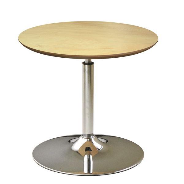 回転 丸テーブル 〔ナチュラル×クロームメッキ〕 幅60cm 日本製 木製 スチールパイプ 耐荷重30kg 『コーンリフトテーブル』【代引不可】【北海道・沖縄・離島配送不可】