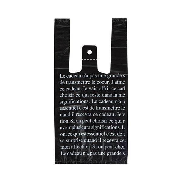 (まとめ) ヘッズ ブラックフレンチレジバッグ S BFR-S 1パック(100枚) 〔×30セット〕【代引不可】【北海道・沖縄・離島配送不可】