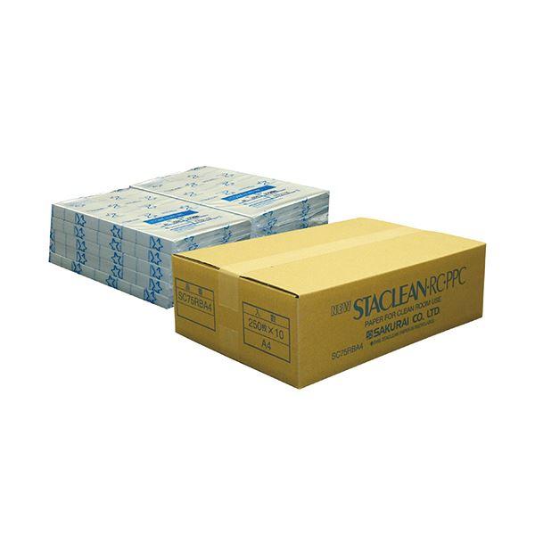 【送料無料】桜井 ニュースタクリンRC.PPC A4ブルー SC75RBA4 1箱(2500枚:250枚×10冊)【代引不可】