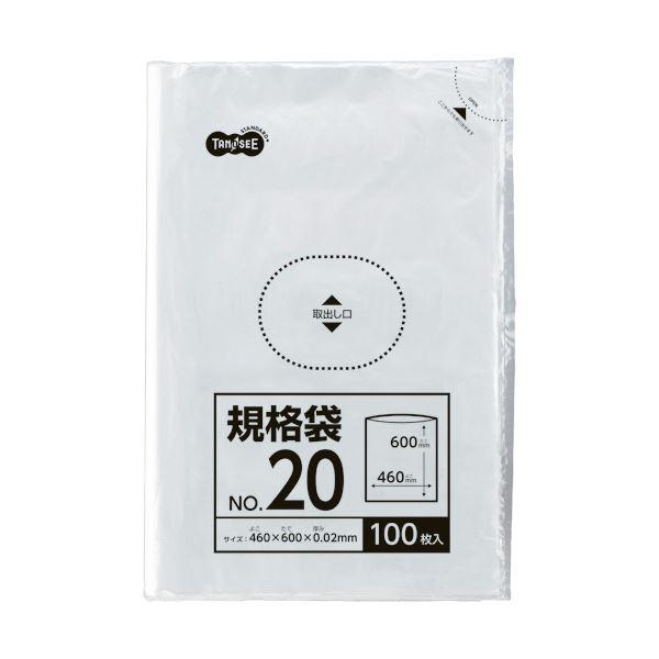 1パック(100枚) (まとめ) TANOSEE 規格袋 20号0.02×460×600mm 〔×30セット〕【代引不可】【北海道・沖縄・離島配送不可】