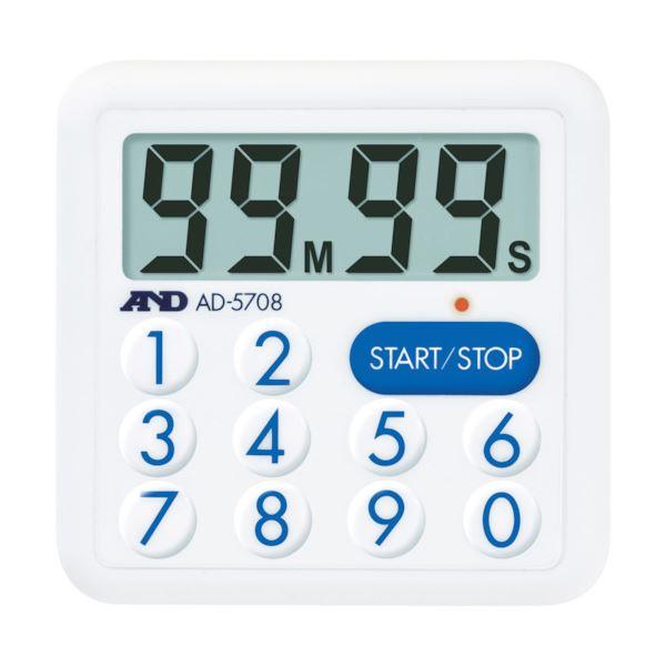 (まとめ) A&D防滴100分間タイマー LEDランプ付 AD5708 1個 〔×10セット〕【代引不可】