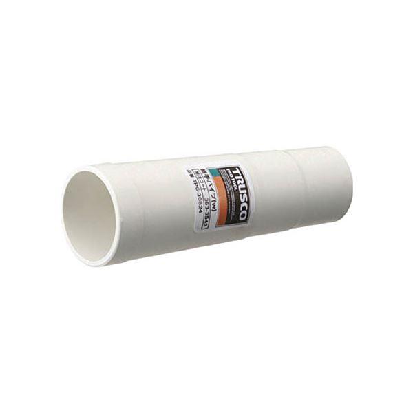 (まとめ) TRUSCO つぎてパイプ ホワイトTPC-30824 1個 〔×50セット〕【代引不可】【北海道・沖縄・離島配送不可】