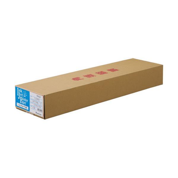 桜井 IJトレペ80 A2ロール420mm×50m 2インチコア IJG80D 1箱(2本)【代引不可】