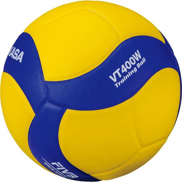 MIKASA(ミカサ)バレーボール トレーニングボール4号球 400g〔VT400W〕【代引不可】