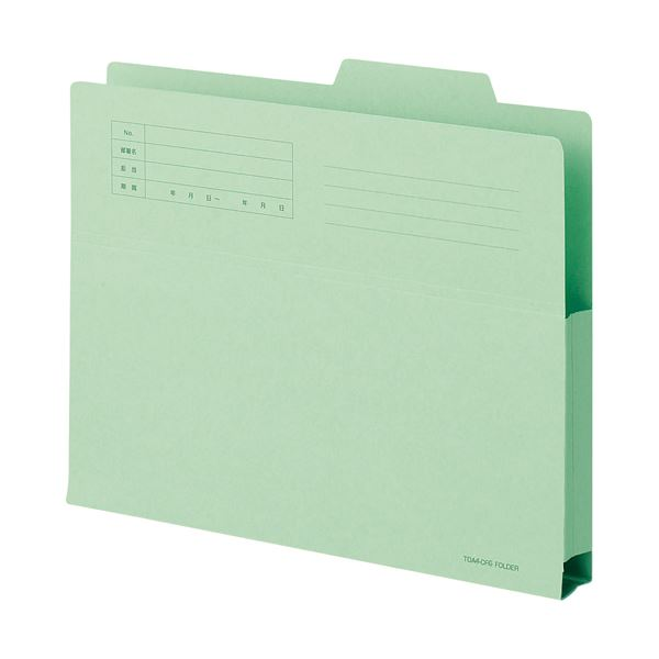 (まとめ) TANOSEE 持ち出しフォルダー A4 グリーン 1パック(10冊) 〔×10セット〕【代引不可】【北海道・沖縄・離島配送不可】