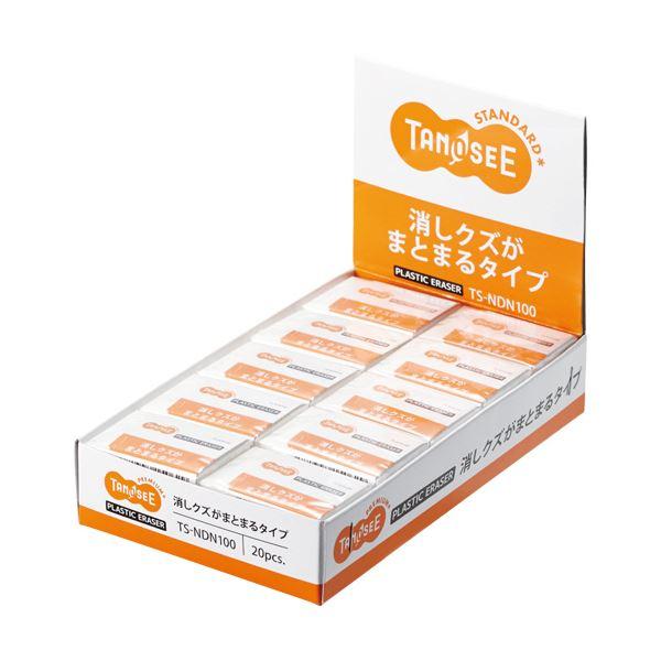 (まとめ) TANOSEE 消しゴム(まとまるタイプ) 中 1セット(20個) 〔×10セット〕【代引不可】【北海道・沖縄・離島配送不可】