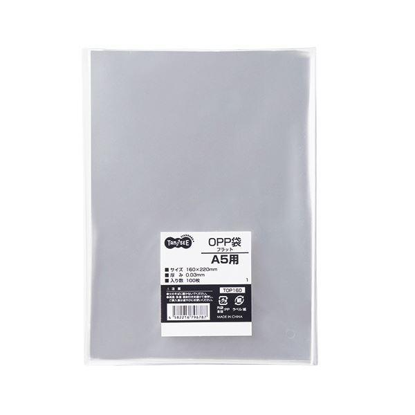 (まとめ) TANOSEE OPP袋 フラット A5用 160×220mm 1セット(500枚:100枚×5パック) 〔×10セット〕【代引不可】【北海道・沖縄・離島配送不可】