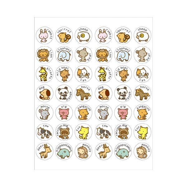 (まとめ)パリオシール PS128 英文動物〔×30セット〕【代引不可】