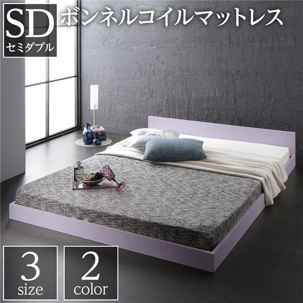 【送料無料】ベッド 低床 ロータイプ すのこ 木製 一枚板 フラット ヘッド シンプル モダン ホワイト セミダブル ボンネルコイルマットレス付き【代引不可】