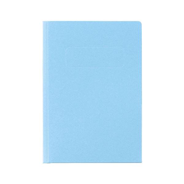 (まとめ) ライオン事務器カラーポケットホルダー(紙製) 2つ折りタイプA5(見開きA4判) ブルー PH-52C 1冊 〔×50セット〕【代引不可】