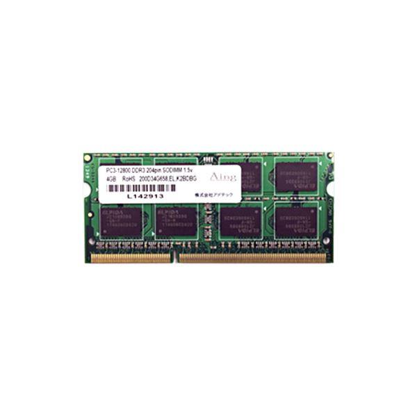 (まとめ)アドテック DDR3 1600MHzPC3-12800 204Pin SO-DIMM 4GB 省電力 ADS12800N-H4G 1枚〔×3セット〕【代引不可】【北海道・沖縄・離島配送不可】